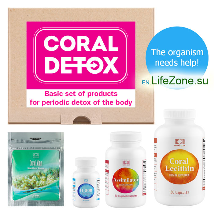 Coral-Detox-basic-set-of-products-for-periodic-detox-of-the-body