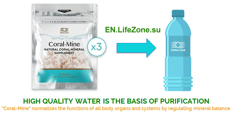 HIGH-QUALITY-WATER-IS-THE-BASIS-OF-PURIFICATION